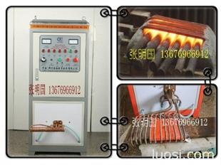 厂家直供:高频加热设备/高频感应加热设备/高频机/高频焊机