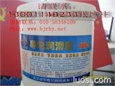 JDD-1导电润滑脂,联系010-5834109张纯柱