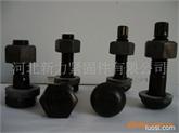 钢结构用高强度扭剪螺栓连接副