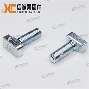 8.8级出口定做光伏发电站T型螺栓M10X30