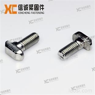 欧标工业铝型材40槽8系列配件锤形T型头螺栓