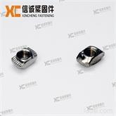 欧标工业铝型材20槽6系列配件锤形T 型头螺母