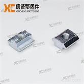 欧标工业铝型材45槽10系列配件滑块螺母