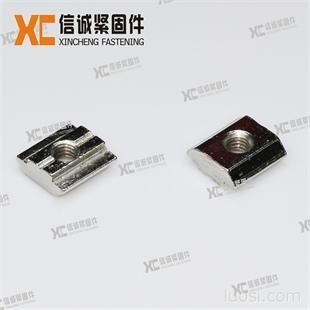 自动化生产线配件滑块螺母