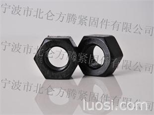 12级发黑高强度GB6170六角螺帽, SCM435合金钢DIN934六角螺母制造商