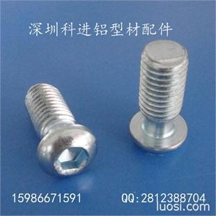 机械专用螺栓、M12圆头螺栓、工业铝型材配件、螺栓