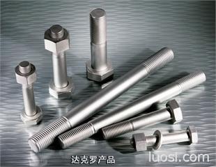 紧固件---锌铝合金