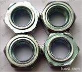 供应六角点焊螺母,六角焊接螺母,焊接螺母