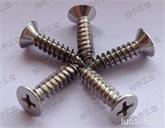 供应各种不锈钢,铁材质的平头自攻螺丝,KA,FA