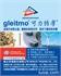 德國福斯 gleitmo 緊固件專用薄膜潤滑劑 [原裝現貨]