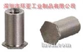 不锈钢盲孔压铆螺柱BSOS-M4-8