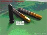 专业生产六角冲棒,镀钛冲棒,六角拉伸冲棒