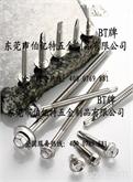 东莞伯亿特螺丝厂专业生产幕墙工程自攻自钻螺丝