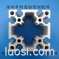 工业铝型材、流水线铝型材、铝合金型材、大厂家订制、品质保证