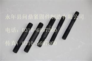 高强度双头螺栓、双头螺栓、螺柱、螺杆