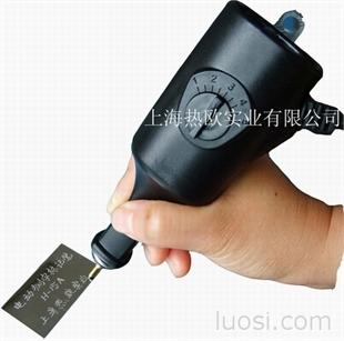 上海电动刻字标记笔康桥生产厂家,上海工业级电动刻字笔浦东供应商,上海手写电动打标笔批发商价格,上海电动打标机生产企业