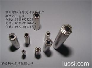 弹性圆柱销 卷制 标准型GB/T 879.4-2000