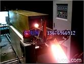 厂家供应:中频炉、中频透热锻造炉