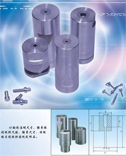 生产制造商:多冲程强束模,深圳利盛