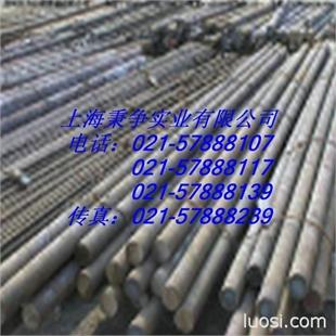 6542高速钢热处理 6542模具钢调质性能
