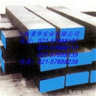 H13热作压铸模具钢 H13模具钢热处理性能