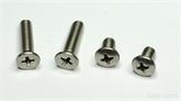 供应批发销售各种规格机螺钉价格优惠