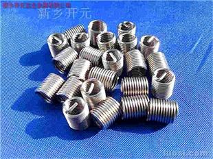新乡开元钢丝螺套大品牌规格全性价一流0373-5067256/13603739188
