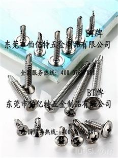 专业生产不锈钢钻尾螺丝(SUS410六角华司钻尾10#-16*16)