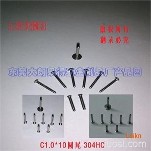 C1.0*10圆尾 304HC