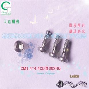CM1.4*4.4CD纹螺丝SUS304