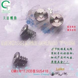 CM1.0*1.2CD纹螺丝SUS410
