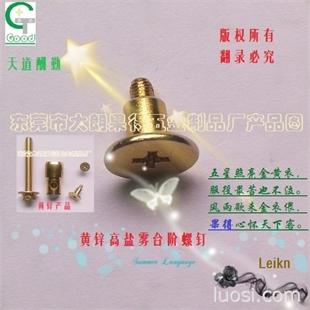 黄锌高盐雾产品