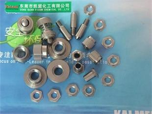 不锈钢环保钝化液  今天的品质  明天的市场