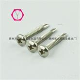专业生产不锈钢410、304、316盘头十字自攻自钻螺丝 4.2\4.8\5.5\6.3*125长