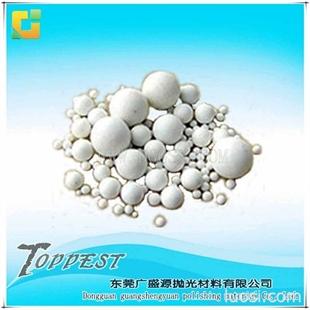 高铝瓷研磨石,斜圆珠高铝瓷,抛光石报价,广东研磨机械