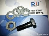 GB/T1228钢结构大六角头螺栓