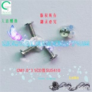 CM1.0*3.5CD纹SUS410
