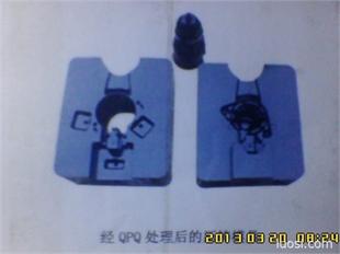 热处理、不锈钢退磁五金模具复合硬化、不锈钢、不锈铁、铜光学消光发黑、五金模具渗碳、真空、高频淬火氮化