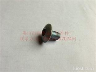 内六角平圆头(扁头)螺钉机丝