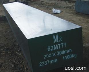 供应浙江嘉兴杭州台州M2高速钢最新价格