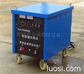 电容储能螺柱焊机-金威