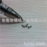 东莞微型螺丝供应,电子螺丝供应