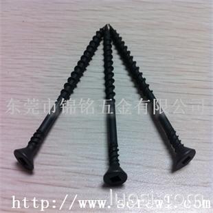 螺钉,纤维板钉,纤维板螺丝