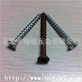 广东纤维板螺丝,东莞最大的纤维板螺钉制造商