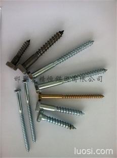 供应DIN571木螺钉