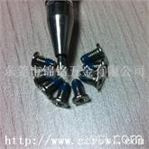 供应微型螺丝,微型螺钉,皇族电竞开户最大的微型螺丝生产商