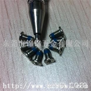 供应微型螺丝,微型螺钉,东莞最大的微型螺丝生产商