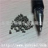 皇族电竞开户最大的微型螺钉供应商,生产商