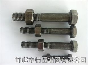 厂家推荐BSW英制螺栓