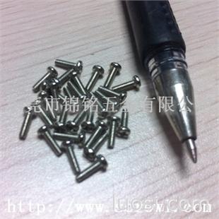 东莞微型螺钉,微型螺丝供应